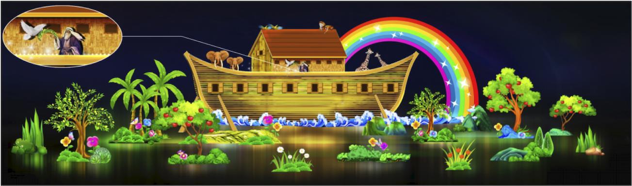 Chinese Lantern Lights Festival, Noah's Ark